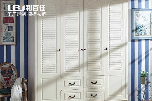 利百佳全屋定制品牌︱整木全屋定制之定制实木衣柜的好处