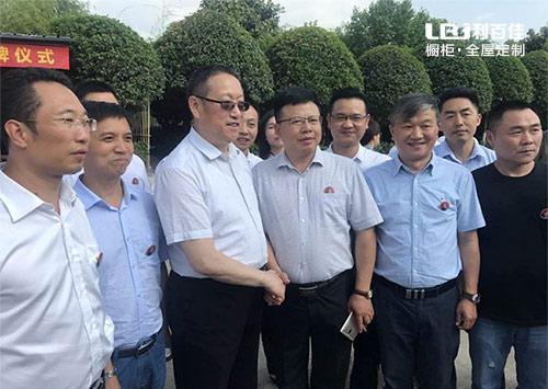 利百佳董事长曹菊宏参加湖南民革之家揭牌仪式