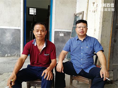 建设中国美丽乡村 助力精准扶贫,利百佳橱柜在行动