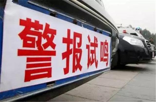 11月1日,湖南省防空警报试鸣日,利百佳人一起聆听警钟长鸣!